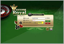 Download Royal1688