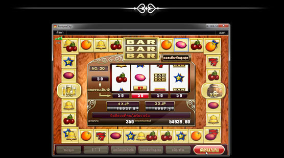 Ruby888  Golden Bar