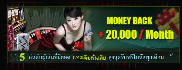 holiday palace promotion