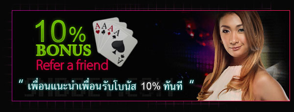 referfriend goldclubslot