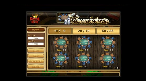 Royal1688 Live Game