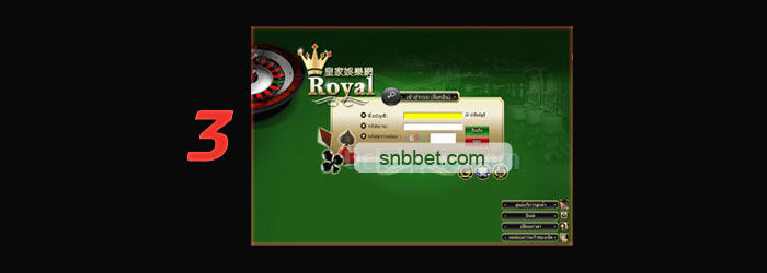 royal1688 login