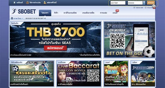 sbobet web site sigin