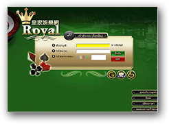 เล่น Royal1688 Download