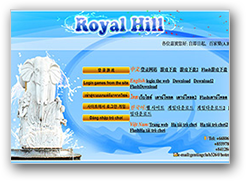 เล่น Royal hill Download
